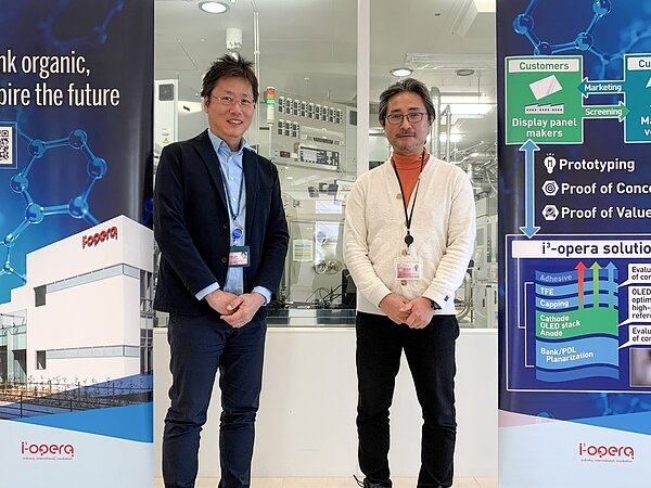 Picture of Kyushu University Press Release: Startup to bridge basic research and commercialization of organic electronics